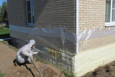 Как утеплить фундамент дома снаружи, способы.