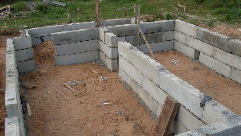 Как строить фундамент с подвалом